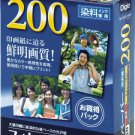 Nakabayashi Gloss JPEC-L-200 strength photo paper glossy paper L size 200 sheets