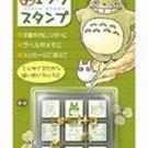 Stationary: Studio Ghibli My Neighbor Totoro Mini Rubber Stamp Set (x9 Stamps)