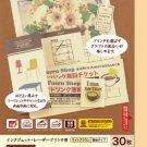 Nakabayashi Co Ltd - Thickness opening light brown A4 30 sheets of kraft paper