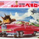 Dragon Models Thunderbirds FAB1 1-32 Scale Model Kit