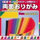 Toyo Origami Paper Double-sided Color 12 Colors 35 Sheets