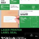 A-one Laser Printers Matte Paper White A4 24 20 sheet  480 pieces