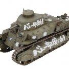 Girls und Panzer - Type89 Middle Tank Kou (Plastic model)