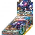 Pokemon Card Game BW Expansion Pack - Megalon