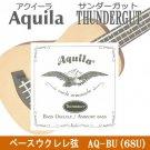 Aquila Thundergut Bass Ukulele Strings - 68U