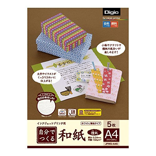 Nakabayashi Co Ltd -Danshi A4 paper for inkjet printers JPWD-A45