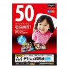 Nakabayashi Digio inkjet paper digital photographic A4 50 sheets JPSK-A4-50G