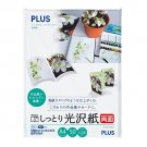 Plus - 50 pieces of A4 Size/double-sided glossy paper plus IJ moist paper