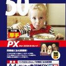 Nakabayashi Co Ltd - Digio inkjet paper glossy paper digital camera PX A4