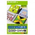 Edt-scdi Cover Elecom Cd / Dvd Case Jacket