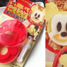 Skater Disney Mickey Mouse Shape Food Cutter Mold (Japan Import)