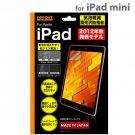 Reduce Air Bubble Glossy Anti Fingerprint Screen Protecting Film for iPad mini