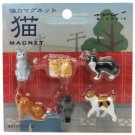 Tiny Powerful Miniature Cats Japanese Magnet Set 6 Pc