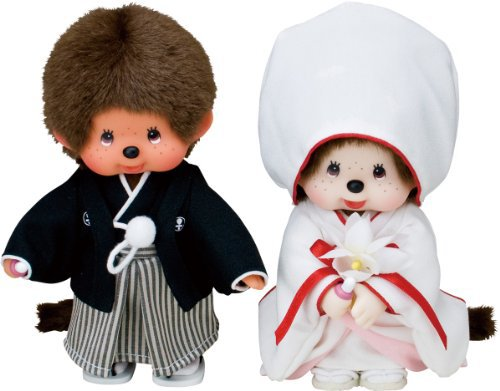 "Sekiguchi 8"" Tall Monchhichi Doll Japanese Wedding Couple Set"