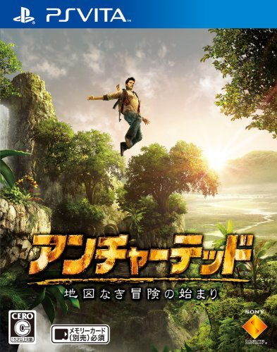 Sony Computer Entertainment - PS Vita - Uncharted Golden Abyss