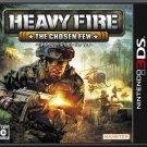 Hamster - Heavy Fire/ The Chosen Few - Nintendo 3DS