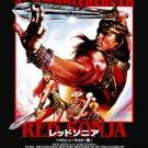 Movie - Red Sonja Hd Remastered Edition [Japan BD] BIXF-65 Blu-ray