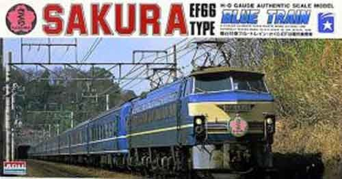 Model: 1/80 Sakura Sleep Express [Japan Import]