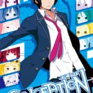Conception: Ore no Kodomo o Unde Kure!! [Japan Import]