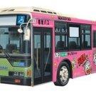 AOSHIMA - 1/32 Umai-Bo Wrapping Bus (Tokyo Metropolitan Bus) Mitsubishi Fuso