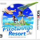 Nintendo - PilotWings Resort - Nintendo 3DS