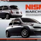 Fujimi 1/24 Nismo March S-tune