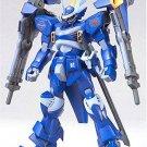 Bandai Gundam Seed HG MSV 05 CGue Type Deep Arms 1/144 Scale