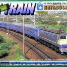 Micro Ace No.3 EF65 Falcon 1/80 Blue Train Series