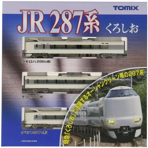 Tommy Tech TOMIX N gauge 92472 287 express train system (Kuroshio) Basic Set A