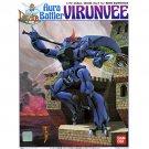 Bandai 1/72 Biranbi burn for Aura Battler Dunbine