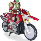 Taiyo Co. R/C Kamen Rider Garren - Red Rhombus