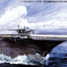 Fujimi American aircraft carrier-based 98 CVW2 & CVW5 1/700 Grade Up Parts
