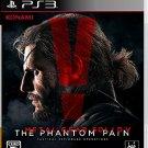 Metal Gear Solid V: The Phantom Pain - Standard Edition [PS3]