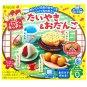Let's Make a Snack of Japan Taiyaki & Odango