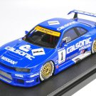 MM P EBBRO - Calsonic Skyline GT-R JGTC 1995 1 Fuji Blue Resin model