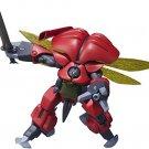 Bandai Tamashii Nations Robot Spirits Drumlo Dunbine Action Figure