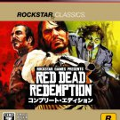 Take2 Interactive Japan - PS3 - Red Dead Redemption Complete Edition