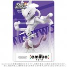 Mewtwo amiibo - Japan Import (Super Smash Bros Series)