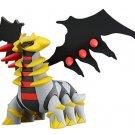 Takaratomy Official Pokemon Monster Collection Hp-15 Giratina