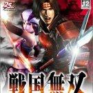 Koei - Sengoku Musou - Samurai Warriors