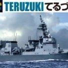The Hazuki. 24 Japan Maritime Self-Defense destroyer DD-116 Teru 1/700 Water Line Series No
