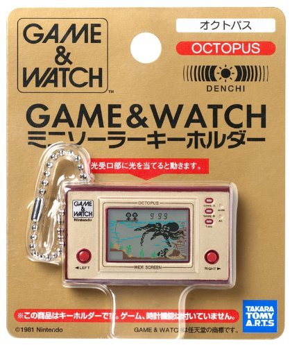 Nintendo Game & Watch Handheld Display Panel Keychain - Octopus