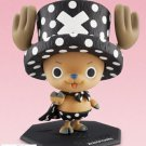 Megahouse Portrait.Of.Pirates One Piece NEO-EX Chopper ZOZOTOWN Limited ver.