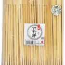 Yanagi Products Bamboo Disposable Chopsticks 21cm 100 Pairs W-type (P-413)