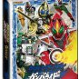 Bandai Kamen Rider Battle Ganbaride Official Binder Vol.10