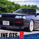 Fujimi ID13 1/24 Nissan Skyline 2doors Sports Coupe GTS-R(R31) 88