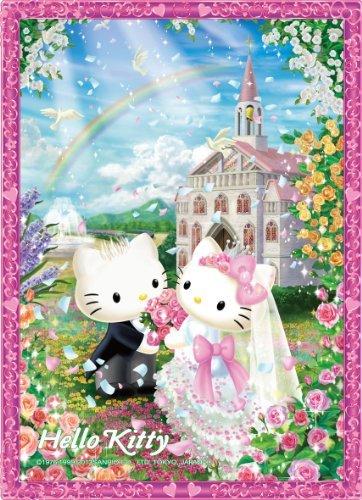 Beverly - Crystal Zigsaw Puzzle hello Kittey 165Piece Sweet Wedding CJP-004