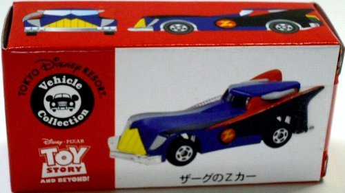 TDR Disney Vehicle Collection Tomica [Z Katomika of Tokyo Disney Resort Zerg] (japan import)
