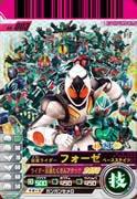 Kamen Rider Battle Ganbaride 04 Kamen Rider Fourze Base States [SR] No.04-003 (japan import)