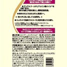 Lux Super Rich Shine Moisture Rich moisturizing treatments 330g